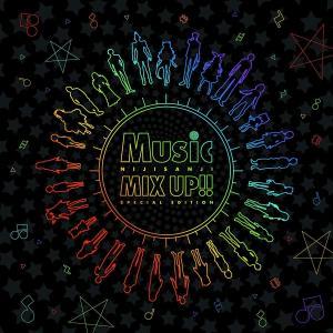 にじさんじ CD Music MIX UP!! 初回限定盤 送料無料