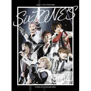 素顔4 SixTONES盤 ジャニーズ DVD ストーンズ キャンセル不可 送料無料 完全受注生産盤 特典ポストカード付属 DVD