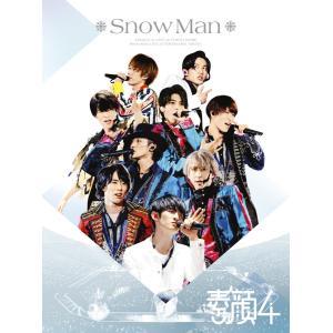 素顔4 SnowMan盤 DVD ジャニーズ スノーマン キャンセル不可 送料無料 完全受注生産盤 特典ポストカード付属
