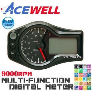 【正規品】ACEWELL完全防水マルチメーターA[9,000rpm指針モデル]スーパージョグZRリモ...