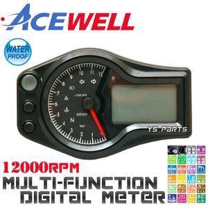 [正規品]ACEWELL完全防水マルチメーターB[12,000rpm指針モデル]XR100モタード/XR250/XR400モタード/NSR50/NSR80/エイプ100/モンキー/ゴリラ/CBR250RR/CBR400RR等 ys-parts-jp