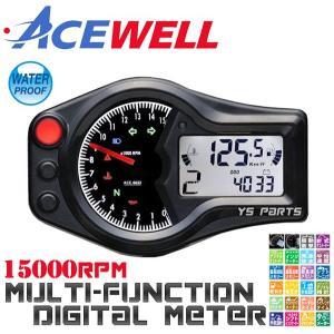 [正規品]ACEWELL完全防水マルチメーターC[15,000rpmモデル]ニンジャ250R/ニンジ...