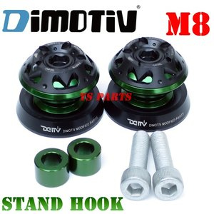 【超高品質】DMV(Dimotiv)スタンドフック緑8mmボルトサイズPOMカバー付 GSX-R750/GSX-R1000/GSX1300R隼/GSX1300/B-KING等に|ys-parts-jp