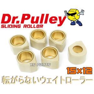 ドクタープーリー15×12角型 4.0g 4サイクルジョグ[3P3]4サイクルビーノ[13P]4サイクルギア[10B]VOX[3B3/SA31J/SA52J] ys-parts-jp