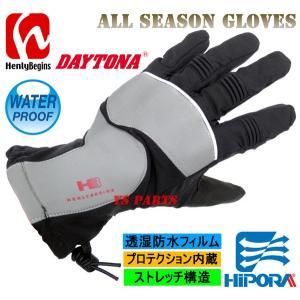 【特価品】ヘンリービギンズDS-619 透湿防水HIPORAグローブM/L/LL各サイズ ys-parts-jp