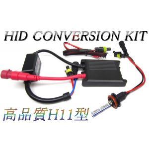 燈の匠(LIGHT MASTER)新型バラストリレーレスHID H11 T-MAX530|ys-parts-jp