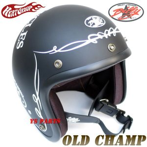 【SG規格】ヒートグループOLD CHAMPジェットヘルメットB-01MDBK艶消ブラック(マットブラック) フリーサイズ【57cm-60cm】|ys-parts-jp