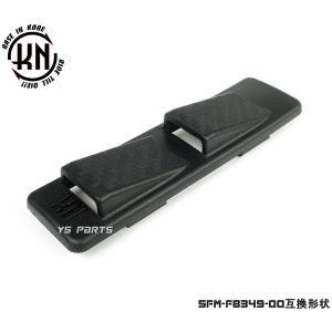 [大人気]フレ番エアロダクト[5FM-F8349-00互換]シグナスX(5型B8S/B2J [SED8J])BW'S125[5S9]BW'S125X[46P]BW'S R[2JS]BW'S125 2型[BG1] ys-parts-jp
