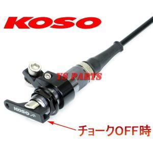 【高品質】KOSOビッグキャブチョーク延長ワイヤーPWK/OKO/KOSOビッグキャブ等に対応|ys-parts-jp|02
