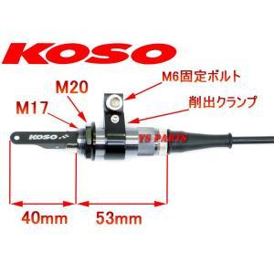 【高品質】KOSOビッグキャブチョーク延長ワイヤーPWK/OKO/KOSOビッグキャブ等に対応|ys-parts-jp|04