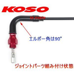 【高品質】KOSOビッグキャブチョーク延長ワイヤーPWK/OKO/KOSOビッグキャブ等に対応|ys-parts-jp|06