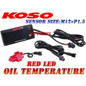 【正規品】KOSO LED油温計M12*1.5P赤グロム/PCX125/ズーマーX/XR100モタード/XR50モタード/エイプ100/エイプ50/モンキー/ゴリラ/ダックス/ドリーム50 ys-parts-jp