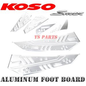 【正規品】KOSO アルミステップボードフルキット シルバー フロント/ミドル/リア/計6点 マジェスティS/SMAX/S-MAX|ys-parts-jp