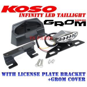【専用設計】KOSOグロム/MSX125 LEDテール(専用カバー+ステー付)スモーク|ys-parts-jp