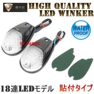 【正規品】燈の匠 新品18連LEDウインカー2個セットTZR50/TZM50R/FZR250R/FZR400RR/FZR1000/YZF-R6/YZF-R1/FZ-1フェザー/FZS1000等に|ys-parts-jp