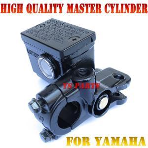 【高品質】ブレーキマスターシリンダーASSY メットインジョグZ(3RY)ジョグZ2(SA04J/SA12J/5EM)ジョグ90アクシス90グランドアクシスBW'S100BWS100 ys-parts-jp