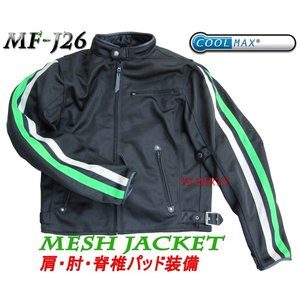モトフィールドMF-J26 5点式脱着式パッド装備メッシュジャケット アクションブリーツ/クールマックス採用 黒/緑 各サイズ ys-parts-jp