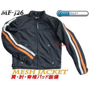 モトフィールドMF-J26 5点式脱着式パッド装備メッシュジャケット アクションブリーツ/クールマックス採用 黒/橙 各サイズ|ys-parts-jp
