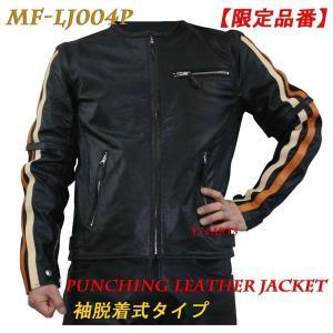 【在庫処分/受注限定モデル】MF-LJ004P袖脱着可能レザーメッシュジャケット ブラック/橙+白ラインM〜3L各サイズ ys-parts-jp