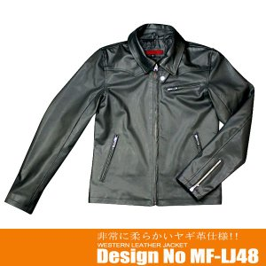 【上質な柔らかいヤギ革を採用】モトフィールドMF-LJ48ゴートスキンレザーウエスタンジャケット M/L/LL/3L各サイズ|ys-parts-jp