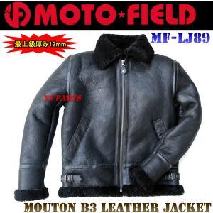 【最上級ムートン生地採用】モトフィールドMF-LJ89ムートンB3レザージャケット 黒 M/L/LL/3L各サイズ|ys-parts-jp