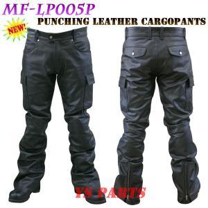 【新作】モトフィールドMF-LP005P膝パッド付ブーツカットパンチングカーゴパンツ ys-parts-jp