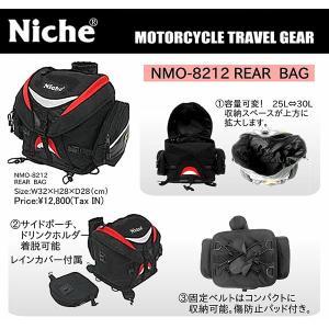 【容量可変25L→30L】NICHEシートバッグ 脱着式ドリンクホルダ付CBR250RR/CBR400RR/CBR600RR/CBR900RR/CBR929RR/CBR954RR/CBR1000RRに ys-parts-jp