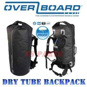 【正規品】オーバーボード 大容量60L防水バックパック/シートバッグ CB400SFCB750CB1100CB1300SFホーネット250ホーネット600等に|ys-parts-jp