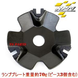 【軽量版/ローラー選択可能】RPMハイスピードプーリータクトAF24AF30AF31AF51ジャイロXジャイロアップジャイロUPジャイロキャノピーTD01TA01TA02|ys-parts-jp|04