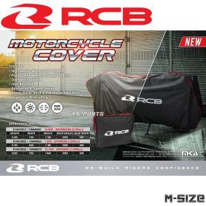 [収納袋付]RCBオックスブラックバイクカバーM GSR125/GSX-R125/GSX-S125/GSX-R150/GSX-S150/GSX250R[DN11A]ジクサー/バーグマン125|ys-parts-jp