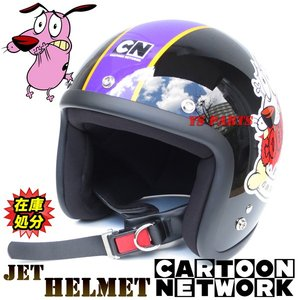 【処分特価品 SG規格】CARTOON NETWORKおくびょうなカーレッジくんジェットヘルメット ブラック フリーサイズ(57cm-59cm)|ys-parts-jp