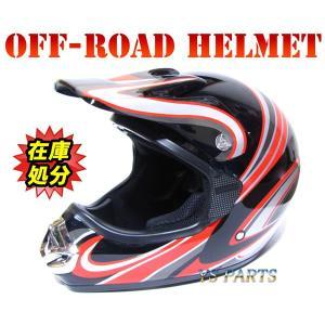 【処分特価品 SG規格】インナー脱着式オフロードヘルメット レッド/ブラック フリーサイズ(57cm-59cm)|ys-parts-jp