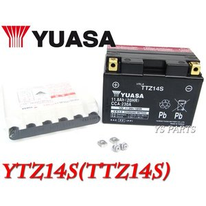 ユアサバッテリーYTZ14S CB1300スーパーボルドールCB1300スーパーツーリングCB1300SF(SC40/SC54)シャドウスラッシャー750(RC48)|ys-parts-jp