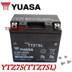 ユアサバッテリーYTZ7S ジョルノクレア(AF54)ズーマーデラックス(AF58)バイト(AF59)PCX125PCX150|ys-parts-jp