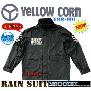 【正規品】イエローコーンYBR-901 Smootex採用新型フード付レインスーツ上下セット黒S/M/L/LL/3L各サイズ収納袋付 ys-parts-jp