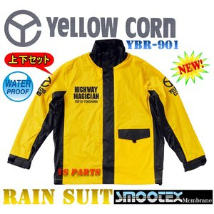 【正規品】イエローコーンYBR-901 Smootex採用新型フード付レインスーツ上下セット黄S/M/L/LL/3L各サイズ収納袋付 ys-parts-jp