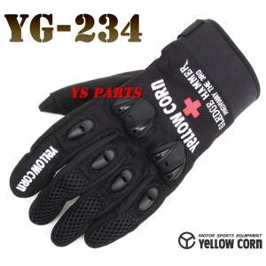 【正規品/処分特価】イエローコーンYG-234ハードナックルメッシュグローブ黒M/L/LL各サイズ|ys-parts-jp
