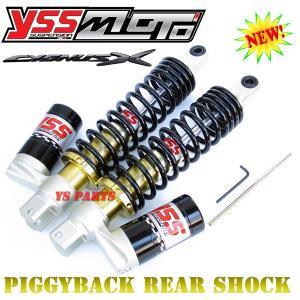 【リザーブタンク付】YSS新型 NEWシグナスX 高性能ピギーバックガスショック リアサス リアショック ys-parts-jp