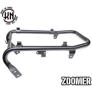 【専用設計】ズーマー50/ZOOMER[AF58/キャブ車/インジェクション車共にOK]80mmローダウンシートフレーム ミスティブラック[フラットタイプ]|ys-parts-jp
