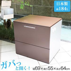 <商品詳細> ■サイズ:【本体】約幅69×奥行55×高さ63.5cm 【梱包時】約69×64×高さ1...