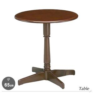 レストテーブル 贈り物 テーブル ダイニングテーブル 木製 センターテーブル サイドテーブル ローテーブル カフェテーブル 天板 アンティーク|ys-prism
