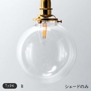 『ガラスシェード ラウンドクリア 【B】タイプ』ランプシェード シェード ガラスシェード ペンダントライトシェード 照明器具透明 クリア 照明 シェードのみ|ys-prism