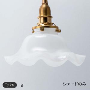 ミルクグラスシェード ウェーブM ランプシェード ペンダントシェード ガラスシェード シェード シェードのみ 電気の笠 笠 傘 かさ|ys-prism