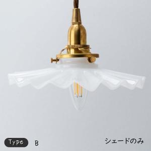 ミルクグラスシェード シェル ランプシェード ペンダントシェード ガラスシェード シェード シェードのみ 電気の笠 笠 傘 かさ カバー 電笠|ys-prism