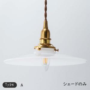 ミルクグラスランプシェード サークル ランプシェード ペンダントシェード ガラスシェード シェード シェードのみ 電気の笠 笠|ys-prism