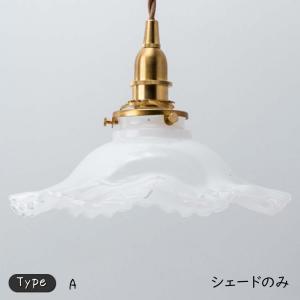 ミルクグラスランプシェード オールドキャッスル ランプシェード ペンダントシェード ガラスシェード シェード シェードのみ 電気の笠 笠|ys-prism