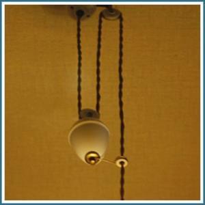 引掛シーリング付アジャスター灯具E-17用 ペンダントライト用電源ユニット 灯具 ペンダントライト用灯具 ペンダントランプ用灯具|ys-prism