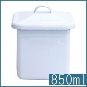 スクエアキャニスター 無地 ホーロー缶 ほうろう缶 琺瑯缶 ホーロー容器 ほうろう容器 琺瑯容器 保存容器 キャニスター ホーローキャニスター ほうろう|ys-prism