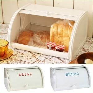 ローラートップブレッド缶 S パンケース ブレッドケース パン入れ 調味料入れ キッチン収納 台所収納 保存容器 食器入れ 収納 保存 ディスプレイ キッチン雑貨|ys-prism