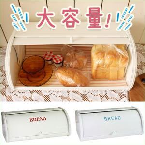 ローラートップブレッド缶 パンケース ブレッド缶 ブレッドケース パン入れ 調味料入れ キッチン収納 台所収納 保存容器 食器入れ 収納|ys-prism
